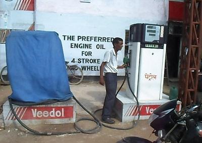 petrol pump at rupandehi