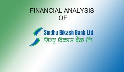 sindhu bikash bank logo