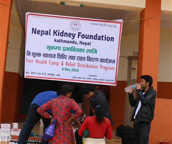 Photo: Nepal Kidney Foundation