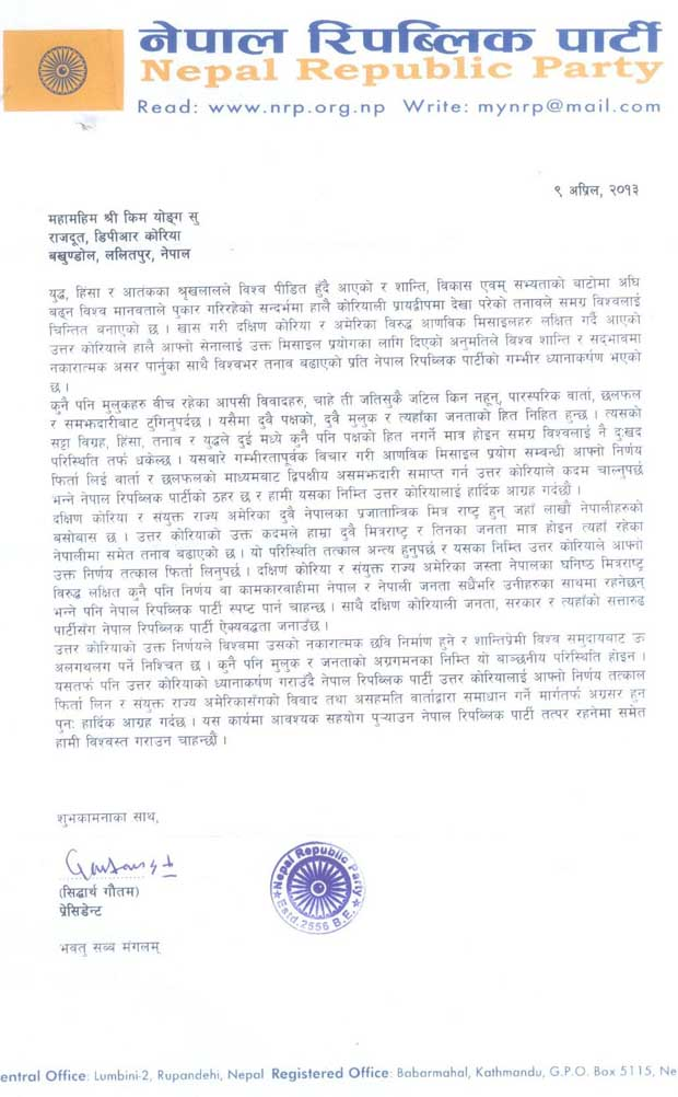 letter by nepal republic party