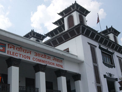 Election Commission Bulding