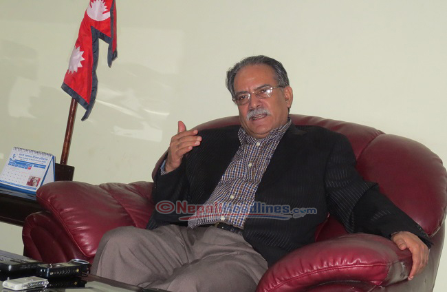 Prachanda speaking