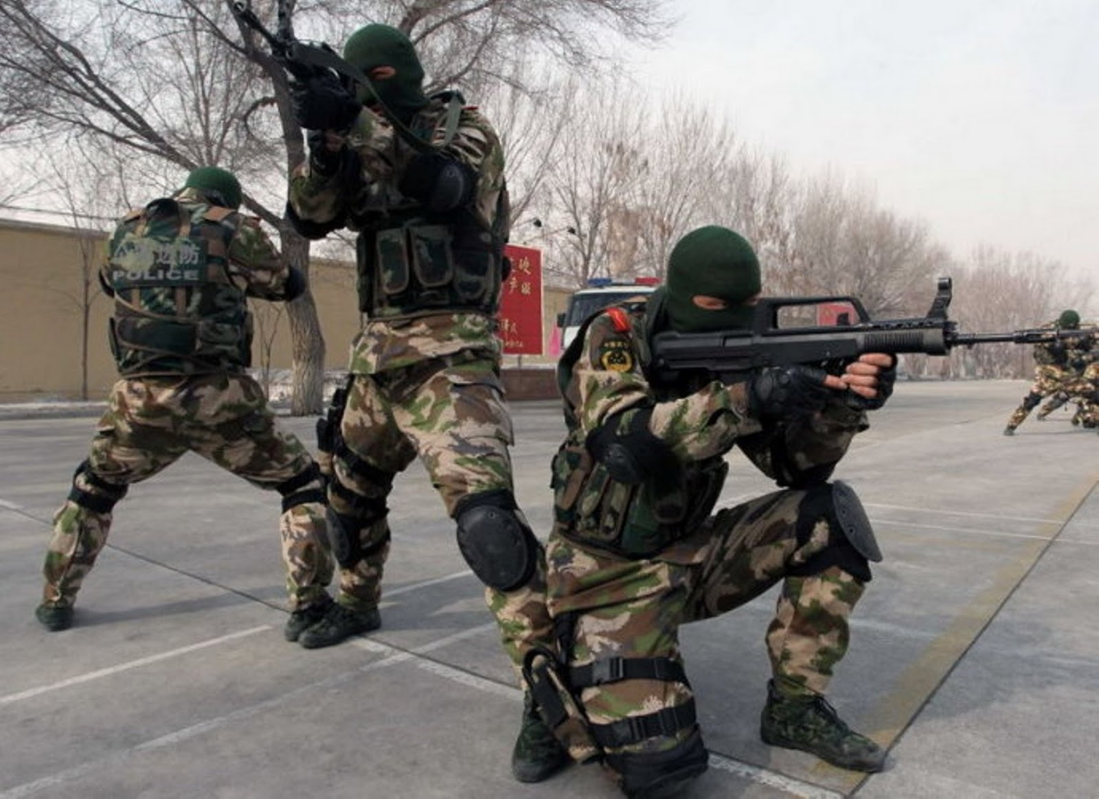 Chinese Miliatary