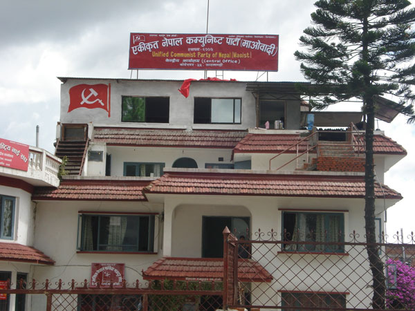 Maoist Centre urges for true investigation into Jugu incident