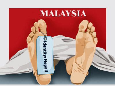मलेसिया पुगेको दुई महिनामै मृत्यु, कारण यस्ताे