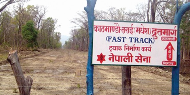 Government to decide on Kathmandu-Terai Fast Track's DPR soon