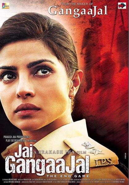 priyanka chopra jai gangaajal poster