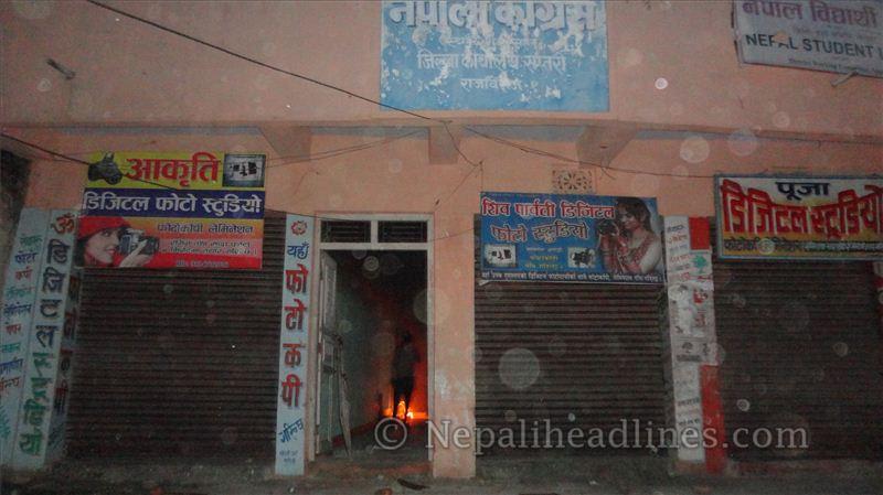 saptari congress party office fire (2)