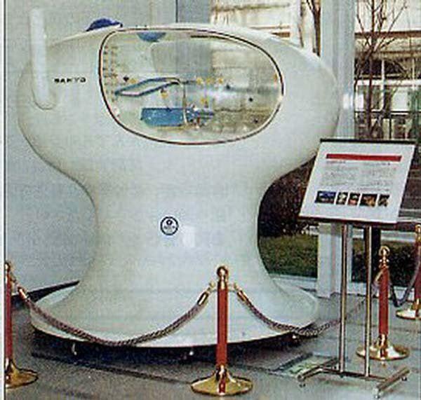 human washing machine japan (3)