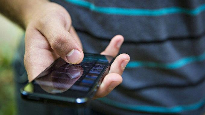 अब मोबाइलमै जीवन बीमा