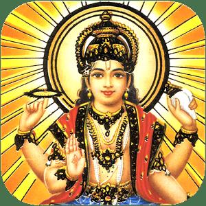 Surya Dev