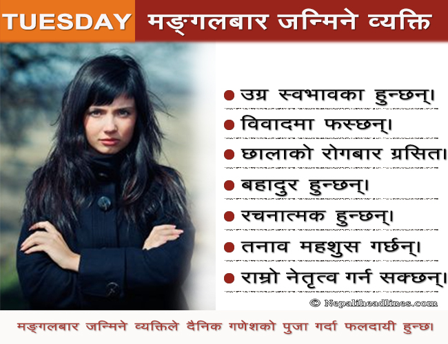 Tuesday Person