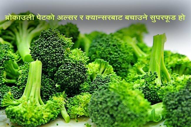 Broccoli is a SuperFood