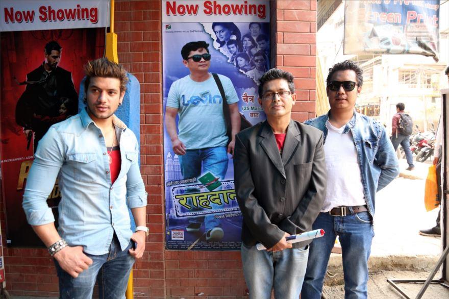Nepali film Rahadani 21954017