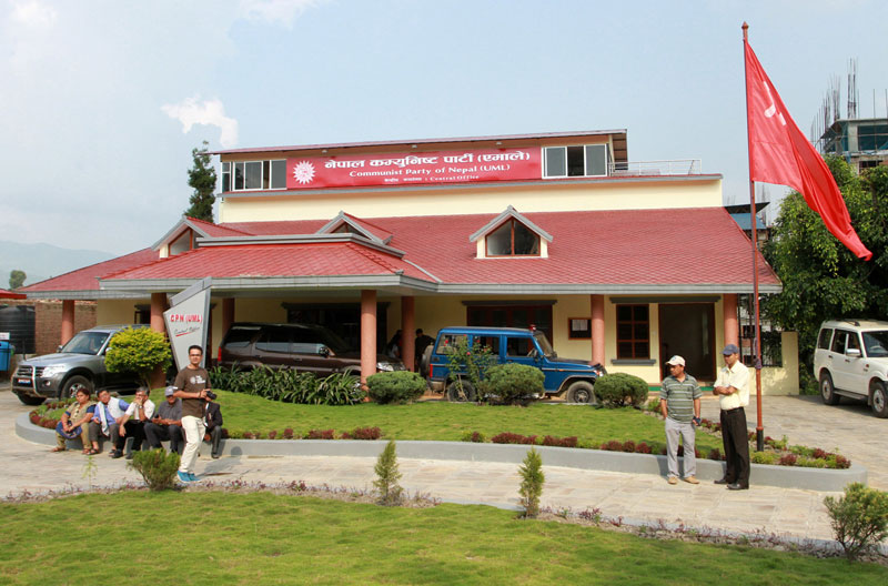 UML forms election mobilization committee