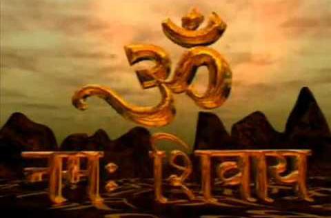 Om Nama Shivaya 3D