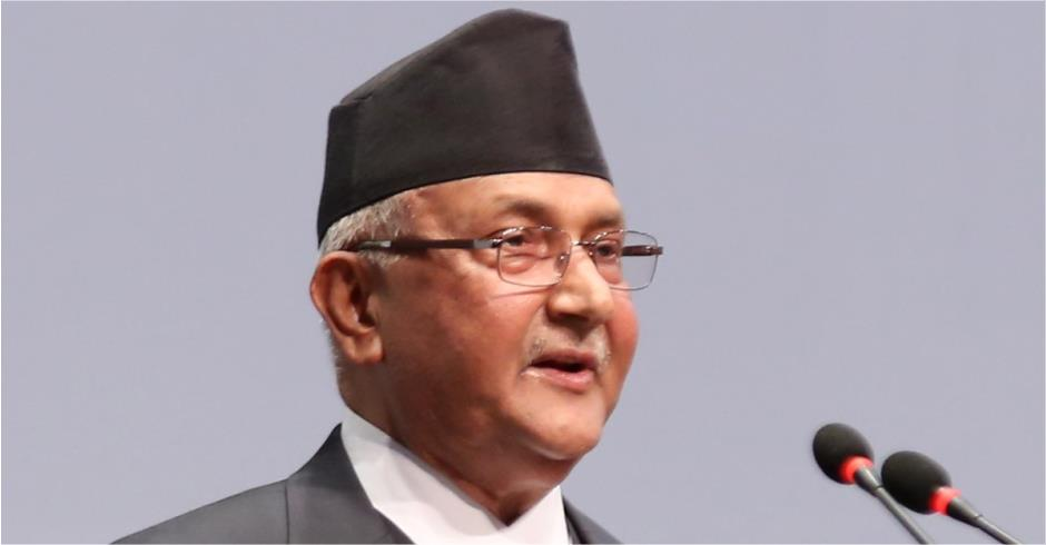 PM Oli urges all to join hands in national development