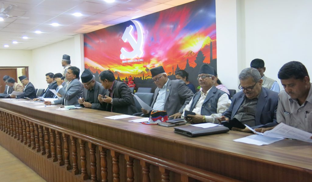 uml leader at party office 1
