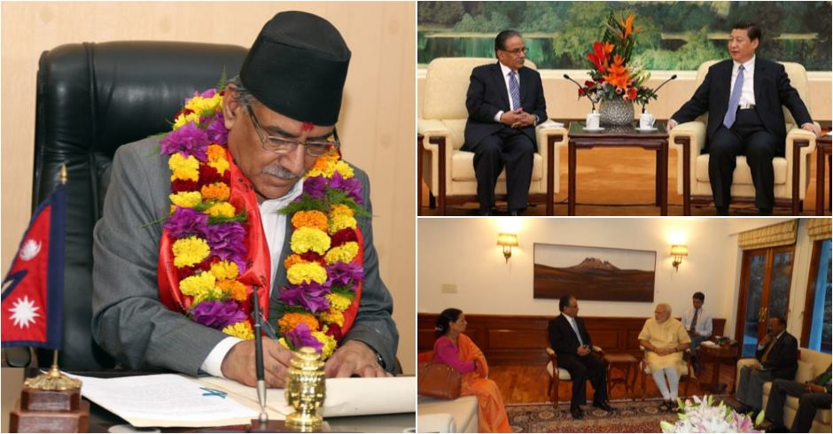 2016 AD: A year with mixed results for Nepal in foreign relations front