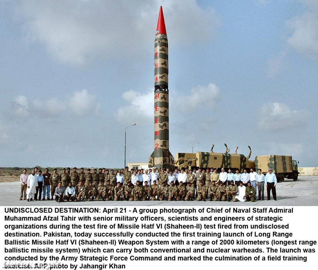 Pakistan weapons 10
