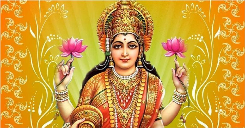 आज कोजाग्रत पूर्णिमा, सम्पन्नताकी देवी महालक्ष्मीको पूजा आराधना गरी मनाइदै