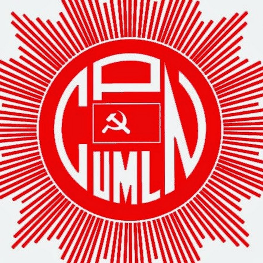 CPN (UML) clinches Mayoral post in Baglung Municipality