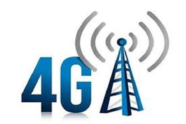 4G accessible in Apple phone sets
