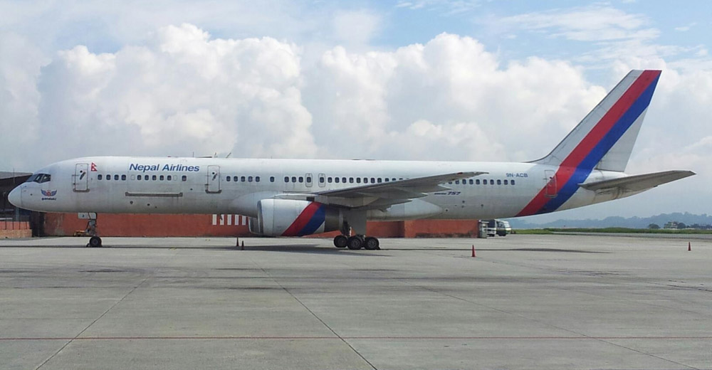 NAC calls bidding for auction sale of aircraft