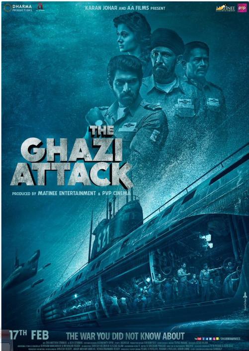 ओम पुरी प्रमूख भूमिकामा रहेको फिल्म 'द गाजी अट्याक'को ट्रेलर सार्वजनिक