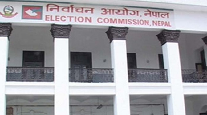 Bringing budget in between election will be against election code: EC