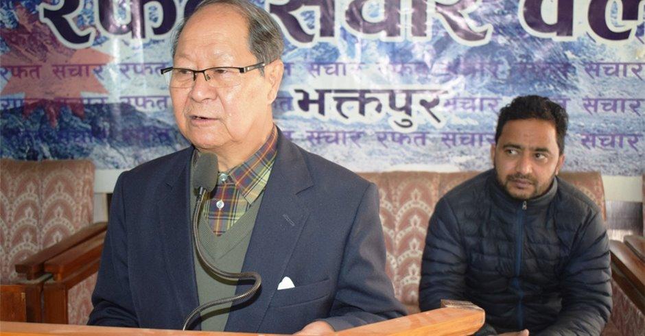 '३५ दिनभित्र अन्तर्राष्ट्रिय अदालत जानुपर्छ'