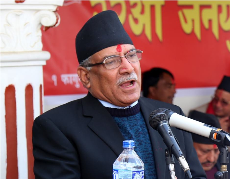 Election date soon: PM Dahal