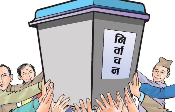 चुनावमा भिडन्त : सासू-एमाले, बुहारी-कांग्रेस, पद उपप्रमुख