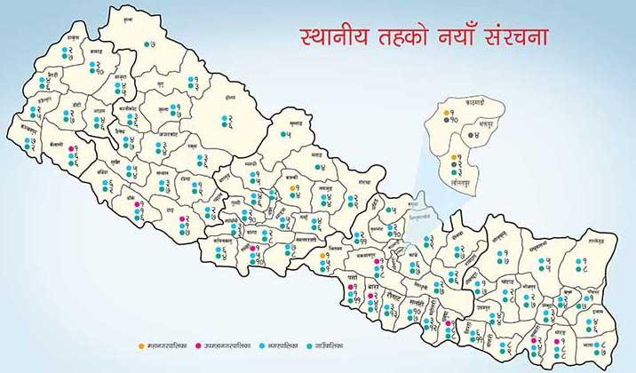 ९ स्थानीय तह थपिँदै, स्थानीय तहको संख्या ७५३ पुग्यो, कहाँ कति थपियो ?