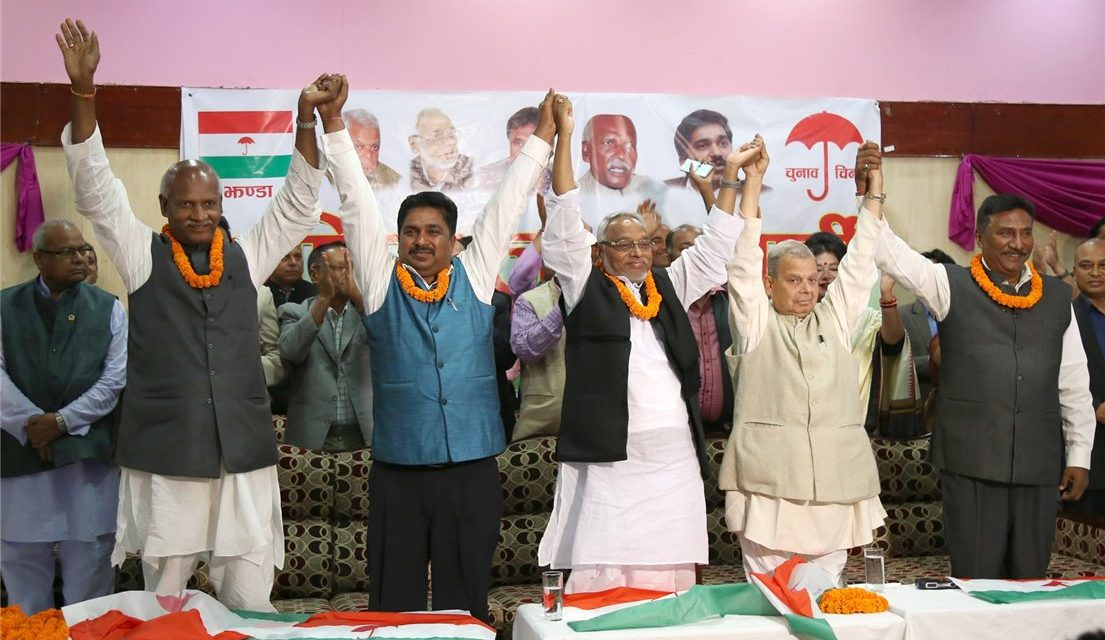 Unity among five Madhes-centric political parties