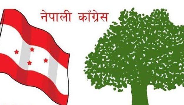 काठमाडौं महानगरमा साझा पार्टीलेसमेत पछि पारेपछि कांग्रेसमा हल्लीखल्ली