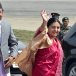 President Bhandari arrives in Xi'an
