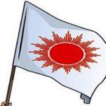 UML wins mayor, deputy mayor in Lahan Municipality