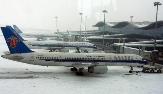 विशाल हुरीका कारण सिनजियाङ विमानस्थलमा आवागमन प्रभावित