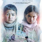 'कान्स फेस्टिभल'मा नेपाली फिल्म 'पाहुना' !