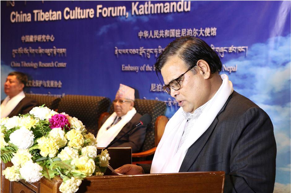 China-Tibetan Culture Forum kicks off