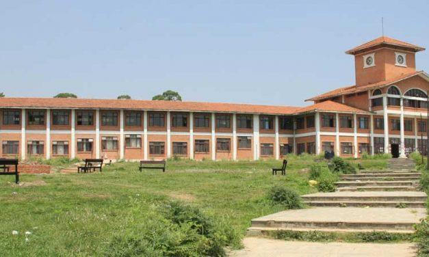 त्रिभुवन विश्वविद्यालय एशियाको उत्कृष्ट विश्वविद्यालयमा सूचीकृत