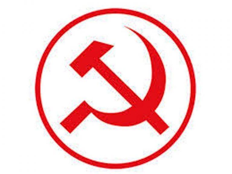 'जनसत्ता' लाई वैधता दिन माओवादी केन्द्र सक्रिय !