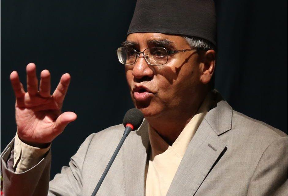 165 constituencies to be devised as per constitution: PM Deuba