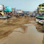 Visit Madhesh Nepal 2020
