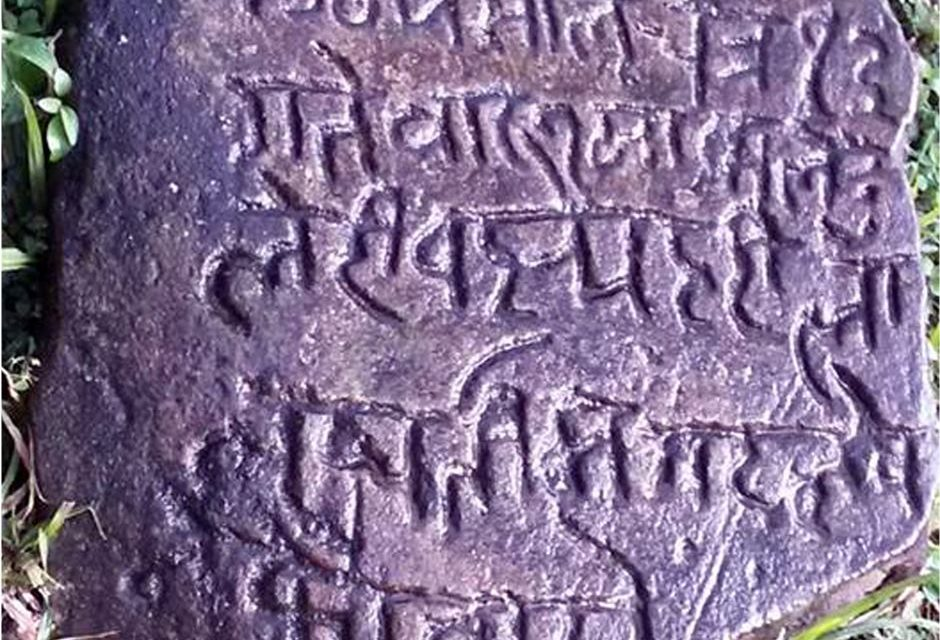 400 years old stone inscription found in Arghakhanchi