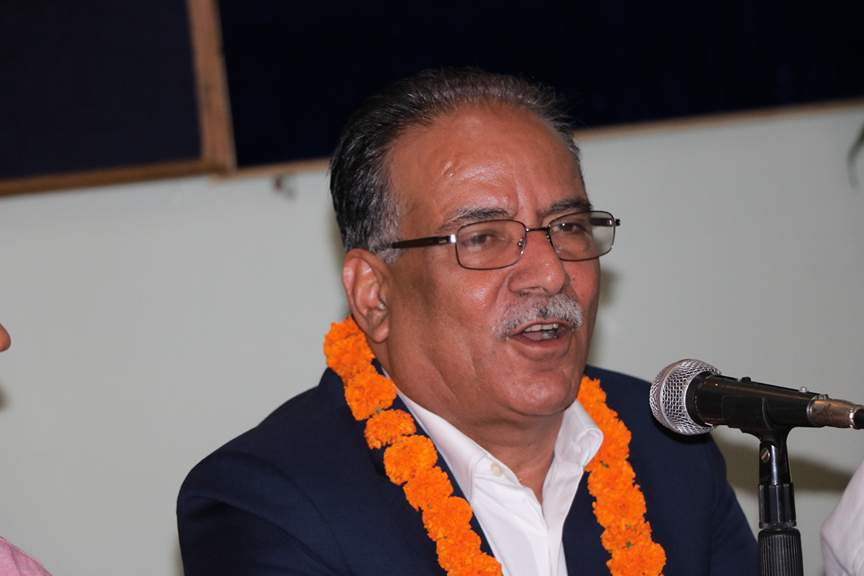 CPN-MC always fighting for rights of Madhesi people: Dahal