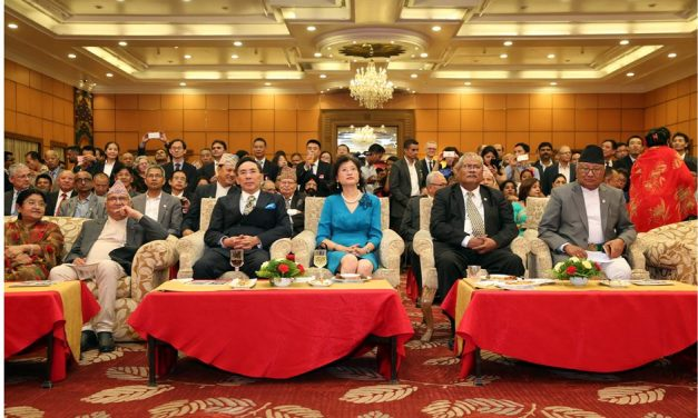 Reception on the occasion of 68th anniversary of founding of People's Republic of China