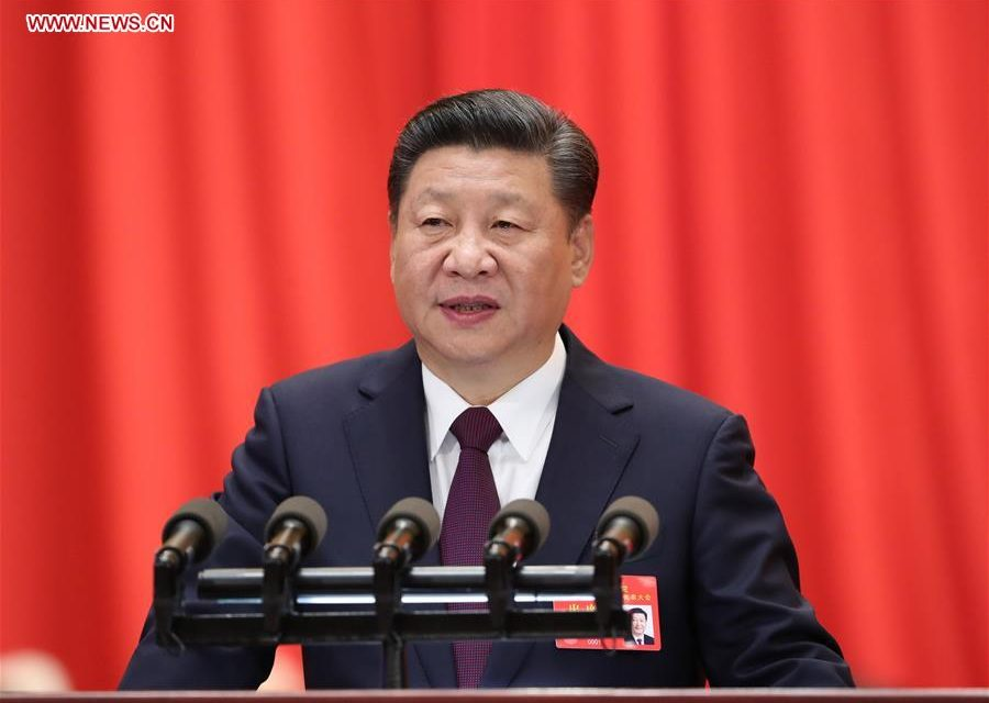 xi calls for special attention to disabled people