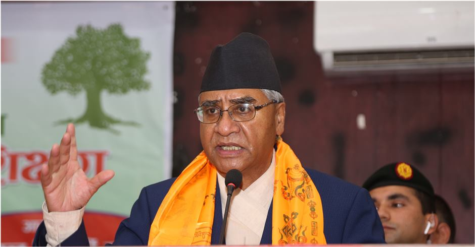 NC President Deuba appeals for making NC victorious